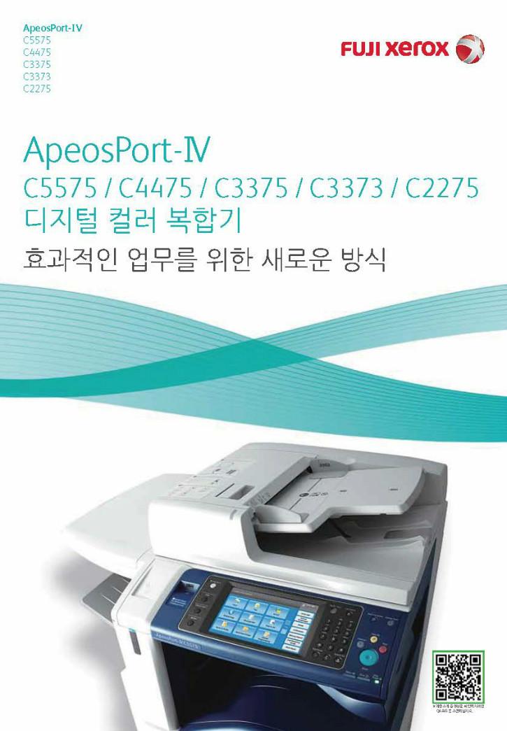 ApeosPort-IV C3375_페이지_01.jpg