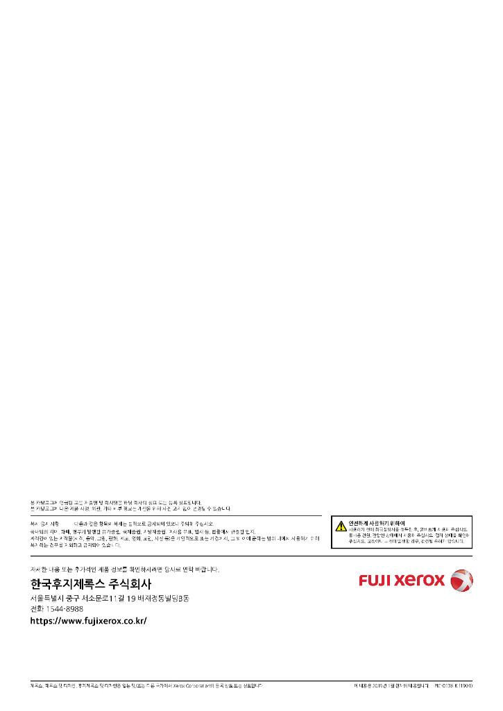 ApeosPort-VII C3373_페이지_16.jpg