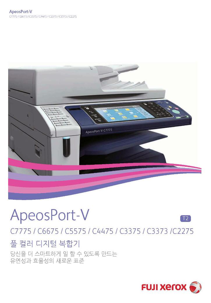ApeosPort-V C4475_페이지_01.jpg